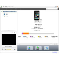Download Xilisoft Transfert iPhone (1)